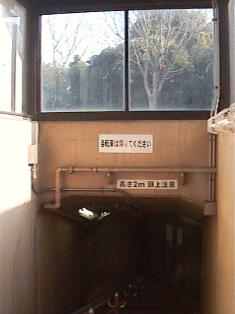 海底トンネル歩道05
