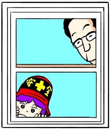 ハンギング窓DIY01