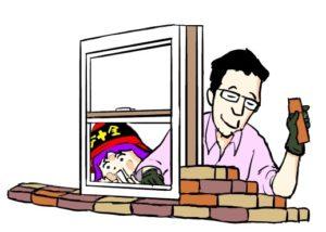 ハンギング窓 DIY02