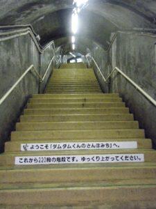 黒部ダム回廊03