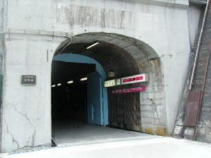 黒部ダム回廊08
