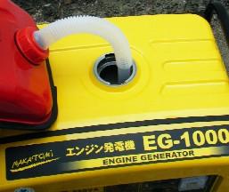 39,800円発電機インプレ03