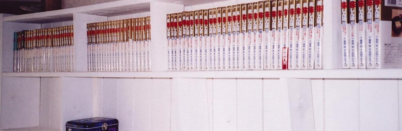 2×4材で白い本棚作り311