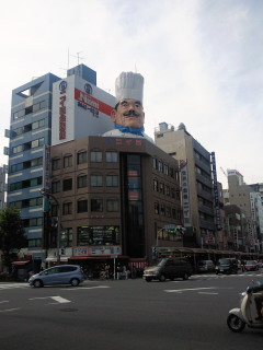 ニイミ洋食器店01